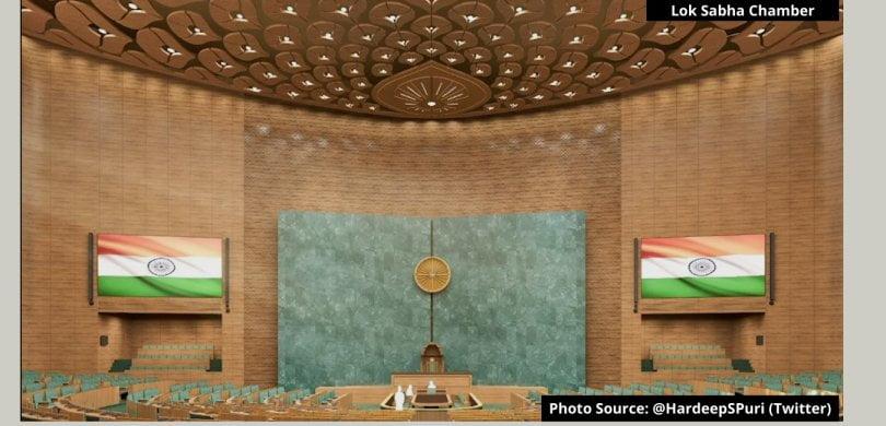 New lok sabha chamber