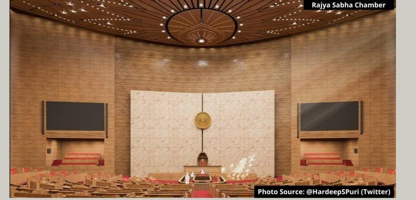 New rajya sabha chamber