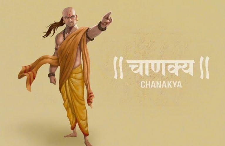 Chanakya Niti for Business 2021